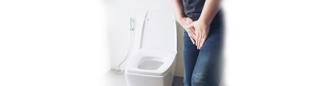 Urinary Tract Infections,UTI
